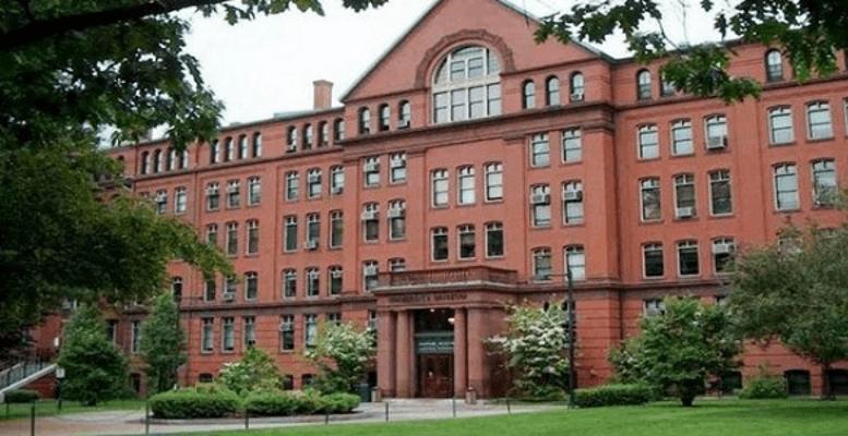 Harvard'a Nasıl Girilir?