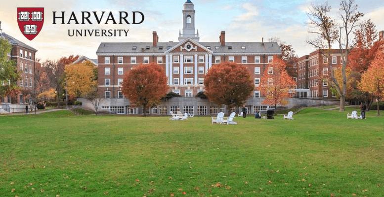 Harvard Üniversitesi Hakkında Daha Önce Duymadıklarınız İlginç Bilgiler